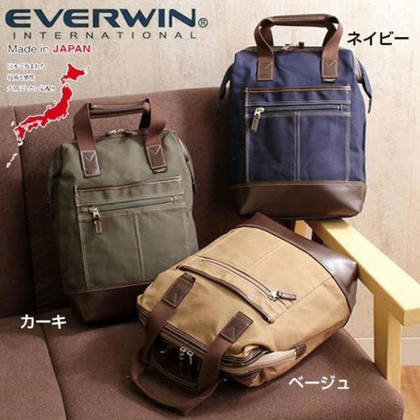 帆布バッグ リュック ショルダーバッグ 帆布 豊岡製鞄 ダレスリュック スクエア メンズ 3way 斜めがけ 旅行 日本製 国産 男性|wide|09