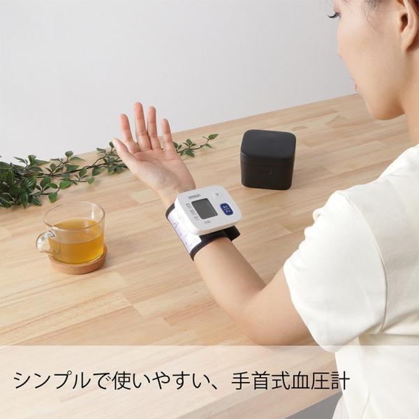 血圧計 手首 オムロン 手首式血圧計 高血圧 健康管理 デジタル 自動血圧計 手首式 血圧器 通販 人気 おすすめ OMRON HEM-6111|wide|02