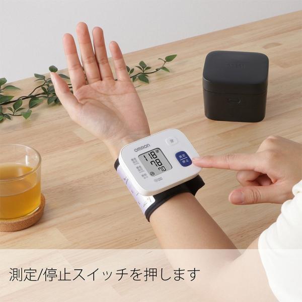 血圧計 手首 オムロン 手首式血圧計 高血圧 健康管理 デジタル 自動血圧計 手首式 血圧器 通販 人気 おすすめ OMRON HEM-6111|wide|03