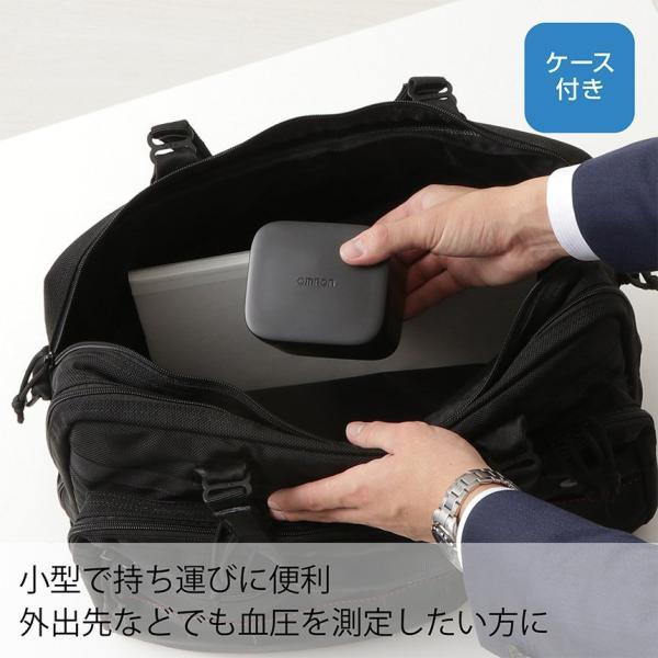 血圧計 手首 オムロン 手首式血圧計 高血圧 健康管理 デジタル 自動血圧計 手首式 血圧器 通販 人気 おすすめ OMRON HEM-6111|wide|04