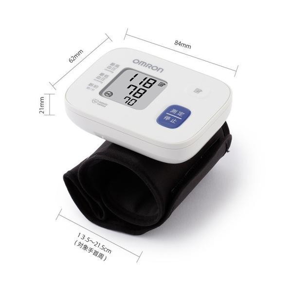 血圧計 手首 オムロン 手首式血圧計 高血圧 健康管理 デジタル 自動血圧計 手首式 血圧器 通販 人気 おすすめ OMRON HEM-6111|wide|06