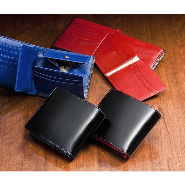 財布 メンズ 二つ折り 本革 レザー 革 小銭入れ コインケース 大容量 名入れ プレゼント wide 13