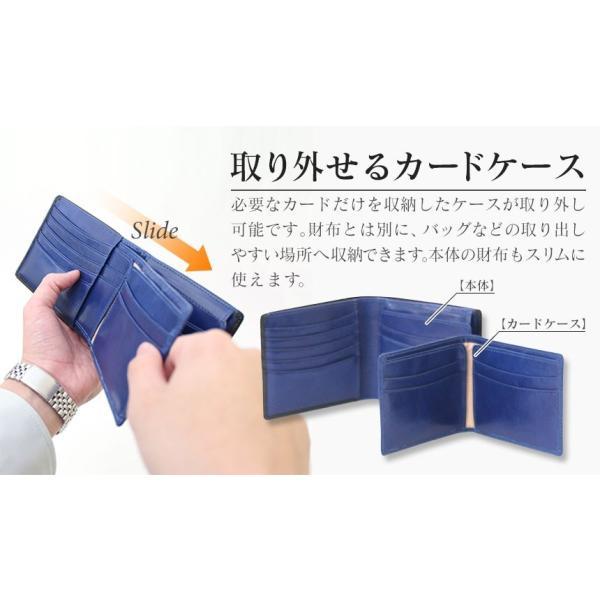 財布 メンズ 二つ折り 本革 レザー 革 小銭入れ コインケース 大容量 名入れ プレゼント wide 03