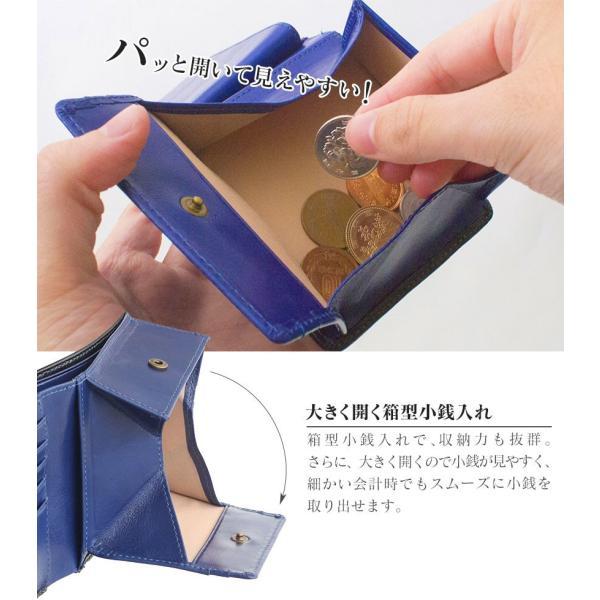 財布 メンズ 二つ折り 本革 レザー 革 小銭入れ コインケース 大容量 名入れ プレゼント wide 05