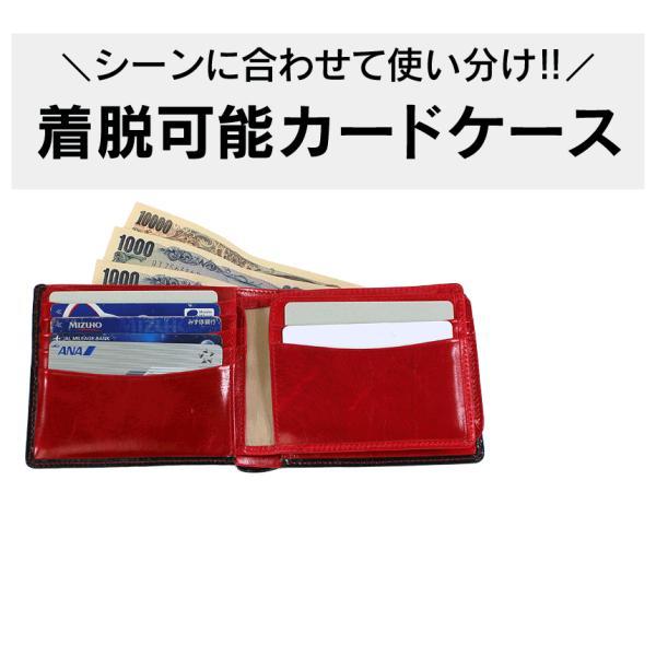 財布 メンズ 二つ折り 本革 レザー 革 小銭入れ コインケース 大容量 名入れ プレゼント wide 07