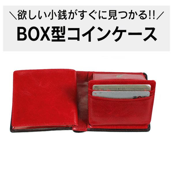 財布 メンズ 二つ折り 本革 レザー 革 小銭入れ コインケース 大容量 名入れ プレゼント wide 08