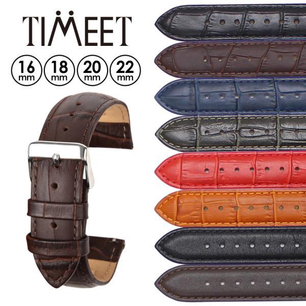 時計ベルト 時計バンド 革 ティミット 交換用 ベルト TIMEET 腕時計ベルト 16mm 18mm 20mm 22mm 牛革 本革 レザー メンズ レディース おしゃれ ワンタッチ 78384|wide