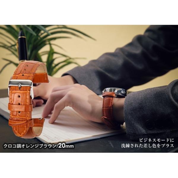 時計ベルト 時計バンド 革 ティミット 交換用 ベルト TIMEET 腕時計ベルト 16mm 18mm 20mm 22mm 牛革 本革 レザー メンズ レディース おしゃれ ワンタッチ 78384|wide|12