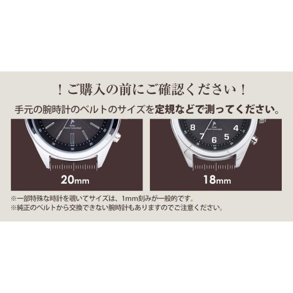 時計ベルト 時計バンド 革 ティミット 交換用 ベルト TIMEET 腕時計ベルト 16mm 18mm 20mm 22mm 牛革 本革 レザー メンズ レディース おしゃれ ワンタッチ 78384|wide|14