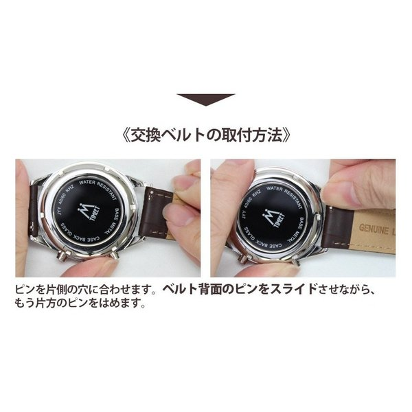 時計ベルト 時計バンド 革 ティミット 交換用 ベルト TIMEET 腕時計ベルト 16mm 18mm 20mm 22mm 牛革 本革 レザー メンズ レディース おしゃれ ワンタッチ 78384|wide|18