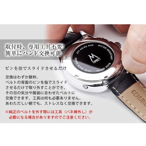 時計ベルト 時計バンド 革 ティミット 交換用 ベルト TIMEET 腕時計ベルト 16mm 18mm 20mm 22mm 牛革 本革 レザー メンズ レディース おしゃれ ワンタッチ 78384|wide|07