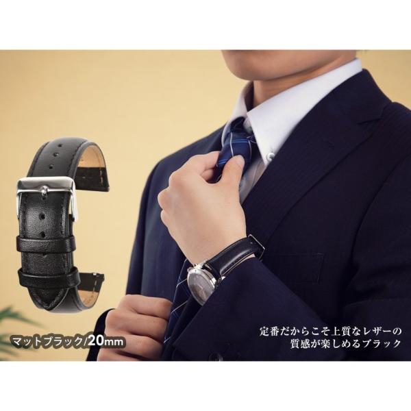 時計ベルト 時計バンド 革 ティミット 交換用 ベルト TIMEET 腕時計ベルト 16mm 18mm 20mm 22mm 牛革 本革 レザー メンズ レディース おしゃれ ワンタッチ 78384|wide|10