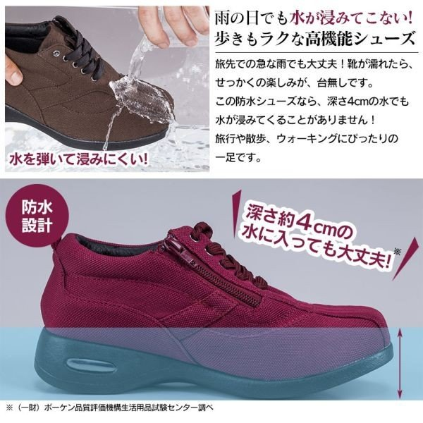 靴 ウォーキングシューズ 防水 メンズ レディース 男女兼用 スニーカー 4E 幅広 22cm 22.5cm 23cm 23.5cm 24cm 24.5cm 25cm 25.5cm 26cm 26.5cm 27cm|wide|02