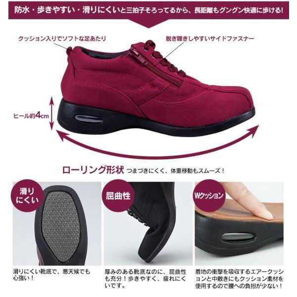 靴 ウォーキングシューズ 防水 メンズ レディース 男女兼用 スニーカー 4E 幅広 22cm 22.5cm 23cm 23.5cm 24cm 24.5cm 25cm 25.5cm 26cm 26.5cm 27cm|wide|03