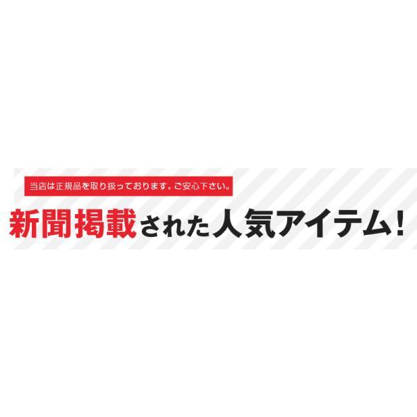 靴 ウォーキングシューズ 防水 メンズ レディース 男女兼用 スニーカー 4E 幅広 22cm 22.5cm 23cm 23.5cm 24cm 24.5cm 25cm 25.5cm 26cm 26.5cm 27cm|wide|07