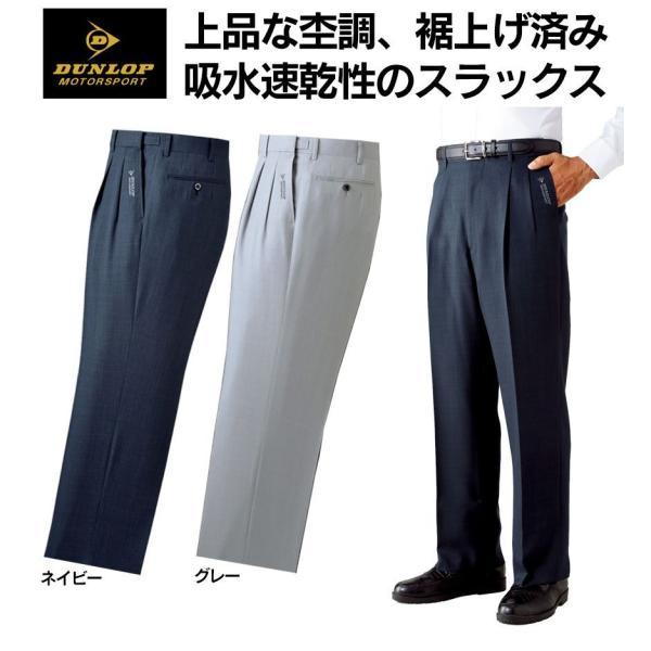 スラックス メンズ 裾上げ済み 夏 夏用 夏物 ツータック ビジネス カジュアル 杢調 ゴルフ パンツ 吸水 速乾 ウエスト調整 セット 2本 2色|wide|02