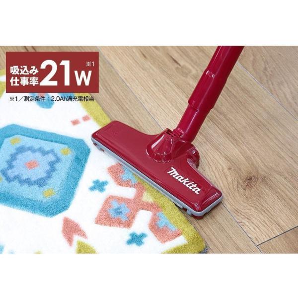 掃除機 本体 コードレス コードレス掃除機 マキタ 人気 コードレスクリーナー 花粉 スティッククリーナー 本体 カプセル式 紙パック不要 21w 軽い 軽量 ハンディ|wide|05