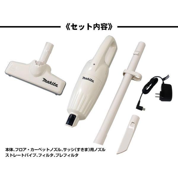 マキタ 掃除機 人気 コードレスクリーナー 花粉 スティッククリーナー 本体 カプセル式 紙パック不要 21w 軽い 軽量 ハンディ 充電式 Makita|wide|08