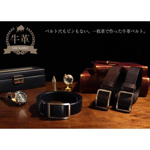 無段階調整 ベルト メンズ 穴なし 穴無し 幅広 無調整 無段階 紳士 男性 ブラック ブラウン スライド式 本革 レザー 黒 茶色 77405-20 wide 02