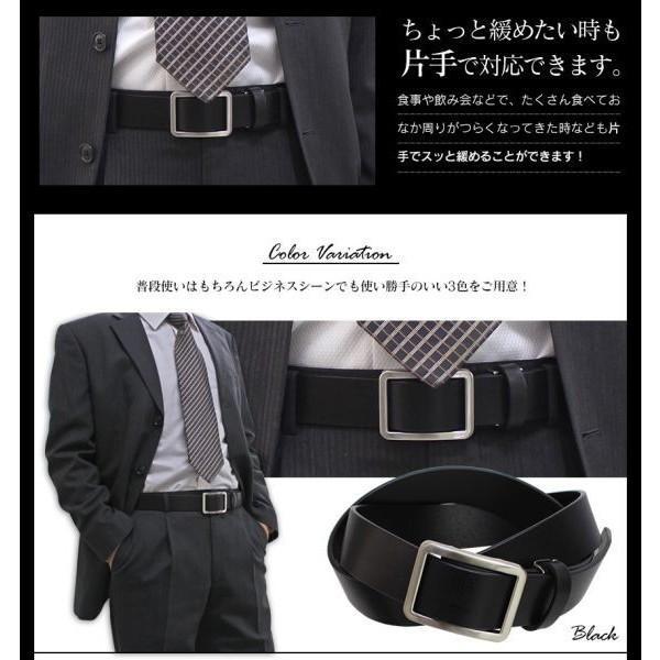 無段階調整 ベルト メンズ 穴なし 穴無し 幅広 無調整 無段階 紳士 男性 ブラック ブラウン スライド式 本革 レザー 黒 茶色 77405-20 wide 04