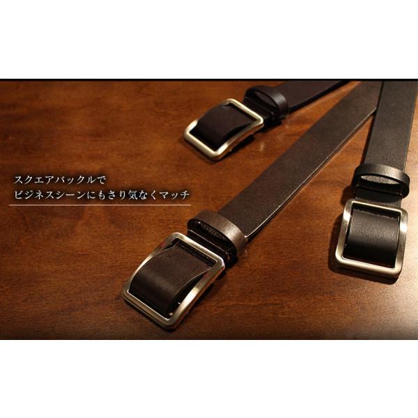 無段階調整 ベルト メンズ 穴なし 穴無し 幅広 無調整 無段階 紳士 男性 ブラック ブラウン スライド式 本革 レザー 黒 茶色 77405-20 wide 08