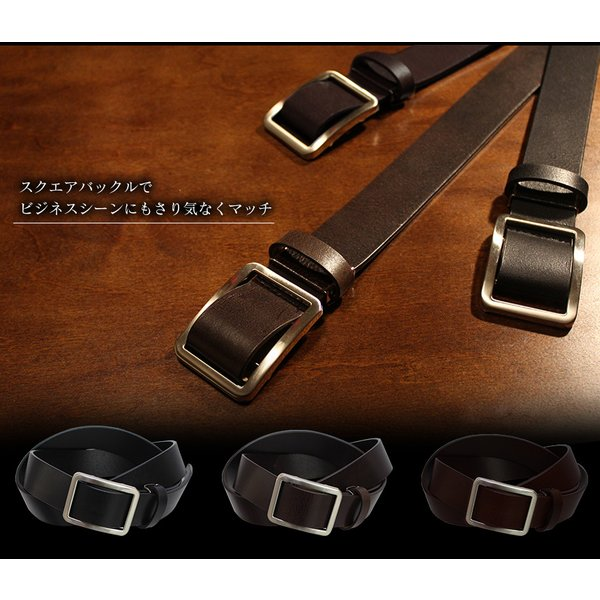 無段階調整 ベルト 穴なし 紳士用ベルト 穴無し 幅広 スライドベルト メンズ 無段階ベルト 無調整ベルト 男性 スライド式 本革 レザー 肉厚 革ベルト 77405|wide|08