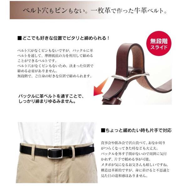 栃木レザー ベルト 無段階調整 穴なし メンズ 日本製 ビジネス ゴールドバックル 金バックル  カジュアル 本革 ブランド おしゃれ スライド式ベルト wide 05