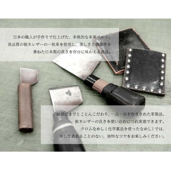 栃木レザー ベルト 無段階調整 穴なし メンズ 日本製 ビジネス ゴールドバックル 金バックル  カジュアル 本革 ブランド おしゃれ スライド式ベルト wide 08