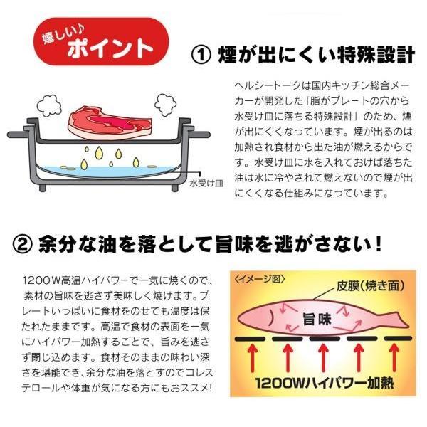 焼肉プレート ホットプレート 家焼き肉 煙が出ない 家庭用 日本製 自宅用 室内 屋内 焼き肉プレート コンパクト 焼き魚 干物 煙が出にくい 消煙グリラー|wide|03