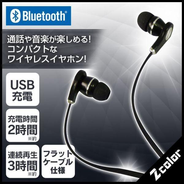 ワイヤレスイヤホン  Bluetooth 両耳 ブルートゥース スポーツ スマホ iPhone7 plus iPhone8 iPhone X アイフォン アンドロイド イヤフォン|wide