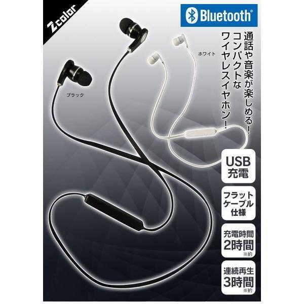 ワイヤレスイヤホン  Bluetooth 両耳 ブルートゥース スポーツ スマホ iPhone7 plus iPhone8 iPhone X アイフォン アンドロイド イヤフォン|wide|02