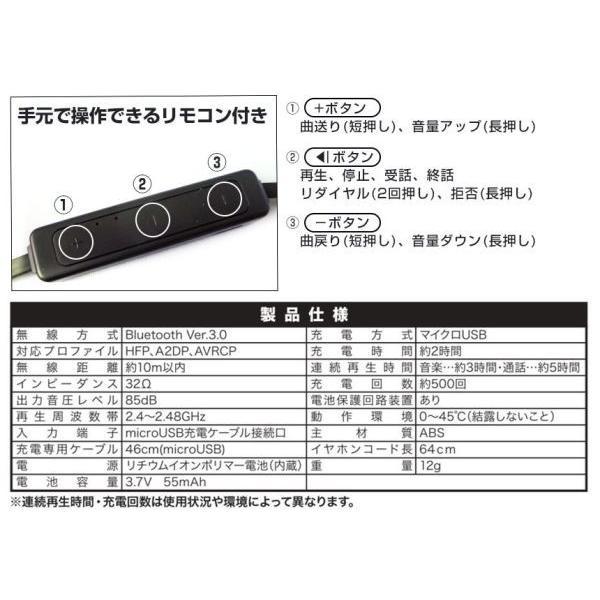 ワイヤレスイヤホン  Bluetooth 両耳 ブルートゥース スポーツ スマホ iPhone7 plus iPhone8 iPhone X アイフォン アンドロイド イヤフォン|wide|03