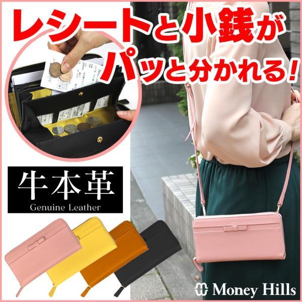 財布 長財布 レディース 本革 レザー 革 大容量 お財布ポシェット おしゃれ かわいい 使いやすい|wide