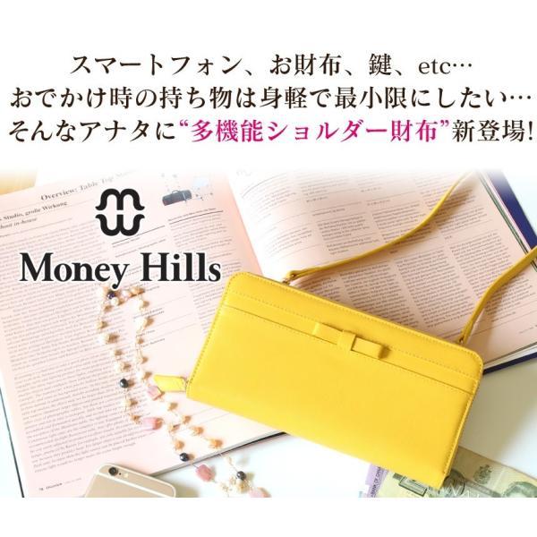 財布 長財布 レディース 本革 レザー 革 大容量 お財布ポシェット おしゃれ かわいい 使いやすい|wide|04