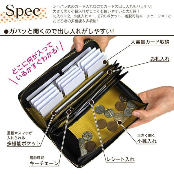 財布 長財布 レディース 本革 レザー 革 大容量 お財布ポシェット おしゃれ かわいい 使いやすい|wide|07