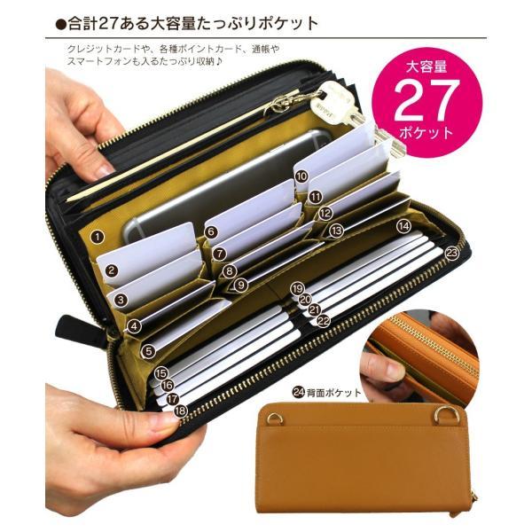 財布 長財布 レディース 本革 レザー 革 大容量 お財布ポシェット おしゃれ かわいい 使いやすい|wide|09