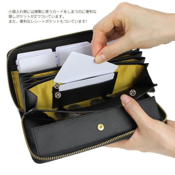 財布 長財布 レディース 本革 レザー 革 大容量 お財布ポシェット おしゃれ かわいい 使いやすい|wide|10