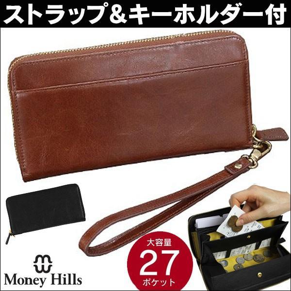 長財布 メンズ 革 本革 大容量 カードたくさん入る ストラップ付き 新生活 父の日 プレゼント ギャルソン財布 外ポケット 整理財布|wide