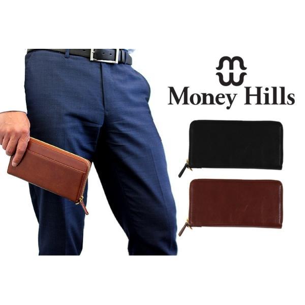 長財布 メンズ 革 本革 大容量 カードたくさん入る ストラップ付き 新生活 父の日 プレゼント ギャルソン財布 外ポケット 整理財布|wide|02