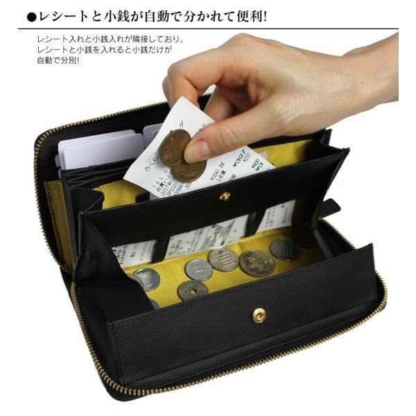 長財布 メンズ 革 本革 大容量 カードたくさん入る ストラップ付き 新生活 父の日 プレゼント ギャルソン財布 外ポケット 整理財布|wide|11