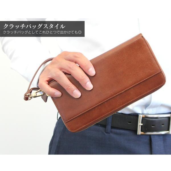 長財布 メンズ 革 本革 大容量 カードたくさん入る ストラップ付き 新生活 父の日 プレゼント ギャルソン財布 外ポケット 整理財布|wide|15