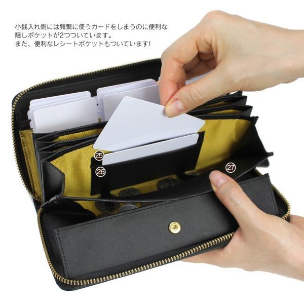 長財布 メンズ 革 本革 大容量 カードたくさん入る ストラップ付き 新生活 父の日 プレゼント ギャルソン財布 外ポケット 整理財布|wide|09