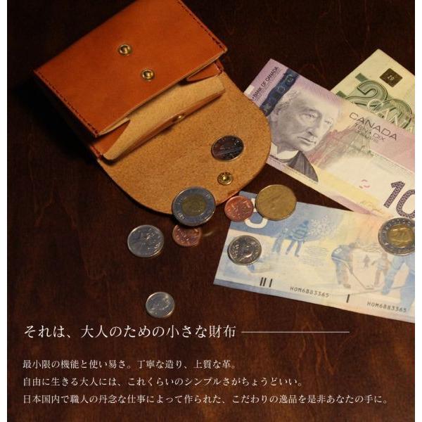 栃木レザー 財布 メンズ レディース 小銭入れ コインケース 革 レザー 30代 40代 プレゼント 男性用 小型 皮 小さい財布 小さめ 紙幣はいる|wide|02