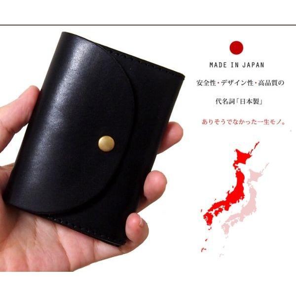 栃木レザー 財布 メンズ レディース 小銭入れ コインケース 革 レザー 30代 40代 プレゼント 男性用 小型 皮 小さい財布 小さめ 紙幣はいる|wide|04