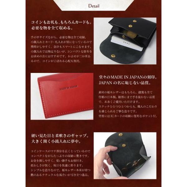 栃木レザー 財布 メンズ レディース 小銭入れ コインケース 革 レザー 30代 40代 プレゼント 男性用 小型 皮 小さい財布 小さめ 紙幣はいる|wide|06
