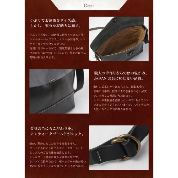 栃木レザー ショルダーバッグ  レディース 本革 革 皮 レザーバッグ ななめ掛け 斜め掛けメンズ 女性 かわいい おしゃれ  日本製