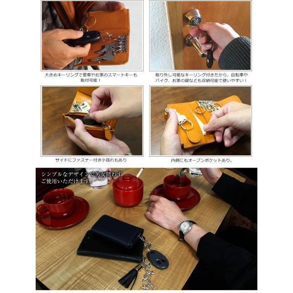 キーケース メンズ 革 レディース 牛革 3つ折り 小銭入れ付き スマートキー 5連 鍵 キー 車 キーホルダー イタリアンレザー ブランド DECOS 人気|wide|05
