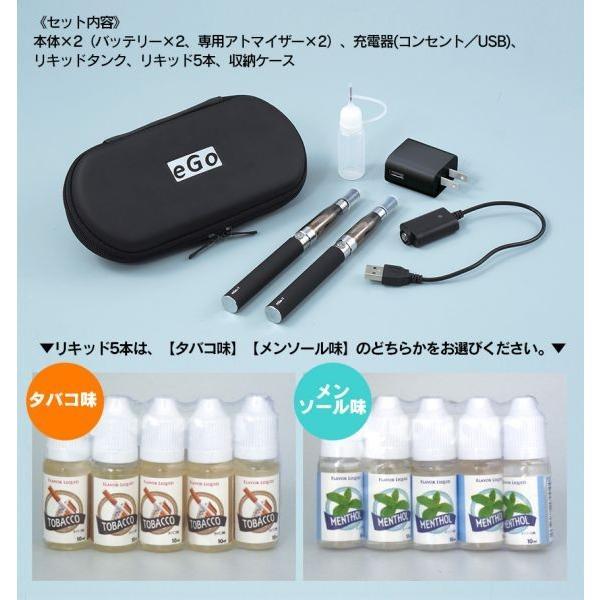 電子タバコ 本体 電子たばこ 禁煙グッズ 禁煙 初心者 スターターセット セット ベイプ VAPE 2本セット リキッド 5本セット デザイン おしゃれ USB充電式|wide|03