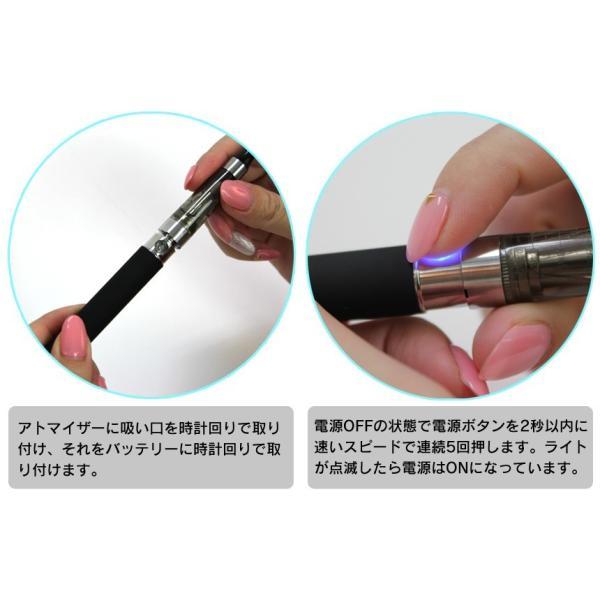 電子タバコ 本体 電子たばこ 禁煙グッズ 禁煙 初心者 スターターセット セット ベイプ VAPE 2本セット リキッド 5本セット デザイン おしゃれ USB充電式|wide|05