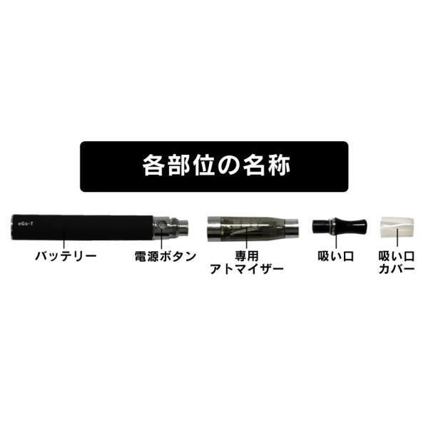 電子タバコ 本体 電子たばこ 禁煙グッズ 禁煙 初心者 スターターセット セット ベイプ VAPE 2本セット リキッド 5本セット デザイン おしゃれ USB充電式|wide|07